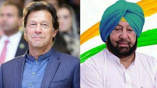 पाकिस्तान में जबरदस्ती धर्मपरिवर्तन की घटना पर भड़के पंजाब के मुख्यमंत्री केप्टन अमरेन्द्र सिंह