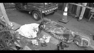 Saidabad Mein Hua Ek Shaks Ka Qatal | Case Under investigation | @ SACH NEWS |
