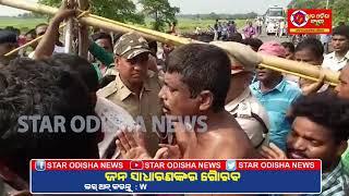 Odisha news express 31.08.2019
