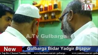 Honey Parlour Ka Gulbarga Shaher Ki MG Road Pe iftetah Kiya Gaya