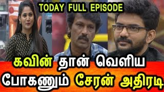 BIGG BOSS TAMIL 3|31st AUGUST 2019|70th FULL EPISODE|DAY 70|BIGG BOSS TAMIL 3 LIVE|Cheran VS Kavin