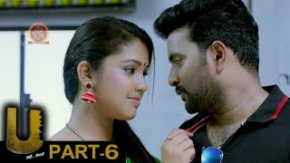U Kathe Hero Part 6   || Latest Telugu Full Movies || Kovera, Himanshi