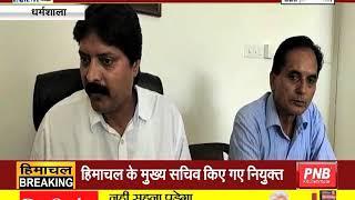 #DHARAMSHALA: सरकार मे निकाला जन समस्याओं का हल, नगर निगम हर तीसरे सोमवार को सुनेगा शिकायतें