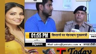 #HIMACHAL_PARDESH के #DSP गुरबचन सिंह से #JANTATV से खास बातचीत