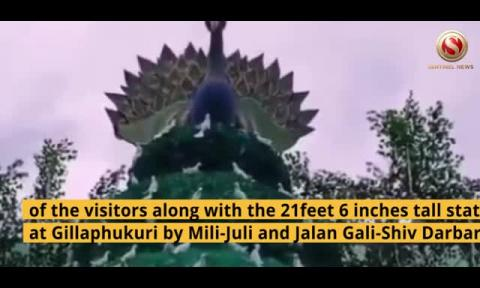Ganesh Puja Celebrated in Tinsukia