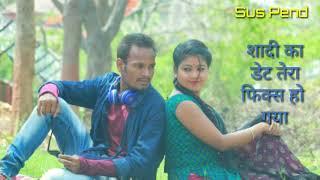 Superhit Nagpuri Song // शादी का डेट तेरा फिक्स हो गया // Singer Keshav Kesariya