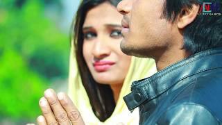 True Love Story Video || नोन रोटी खाएंगे || New Nagpuri Love Video
