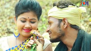 फूल मैं भेजूँ // New Nagpuri Video // Hd Video