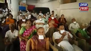 Jain Jainetar also joind  Maha Mantra Navkar Japs |  Rajkot | ABTAK MEDIA