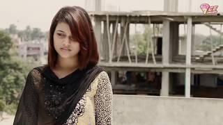 Bangla Natok Short Film 2019 I Valobashar Diary I Kashem Sikder I Mrittika Express
