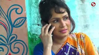 পরকিয়া ৭ I Porokia 7 I Bangla Natok Short Film I Ft. Mirza Milon & Nodi I Sikder Telefilms