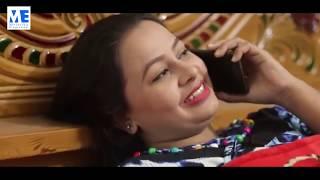 Bangla natok short film 2019- Vul Pothe। ভুল পথে। Parthiv Mamun। Mrittika Express