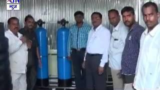 वळदगाव ग्रामपंचायतिने नागरिकांच्या सुरक्षितेसाठी बसविले cctv कॅमेरे आणि water filter