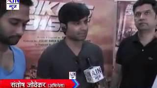 Aurangabad : Biker's अड्डा मरठी चित्रपट ९ ऑक्टोबर रोजी प्रेक्षकांच्या भेटीला