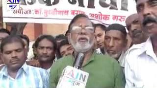 Aurangabad : रिक्षाचालक मालक संघटनेचा पोलिस आयुक्तलयावर मोर्चा