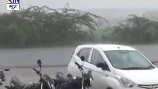 Aurangabad : मराठवाड्यात वार्षिक सरासरीच्या फक्त ५७ टक्के पाऊस