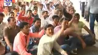 Aurangabad : कंत्राटी तत्वावर काम करणाऱ्या कर्मचाऱ्यांच विद्यापीठ परिसत आंदोलन
