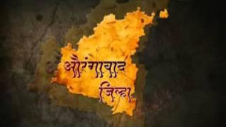 Aurangabad : शेतकरी  स्वस्त धन्य योजनेंतर्गत गहू आणि तांदूळ वाटप