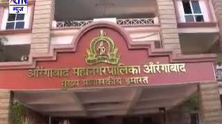 Aurangabad : शहरातील सातबारा  होणार बंद