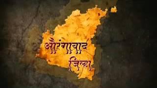 Aurangabad : दौलताबाद येथे मतदार नावनोंदणी मोहीम