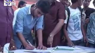 Aurangabad : शिवसेनेच्या वतीने स्वाक्षरी मोहीम