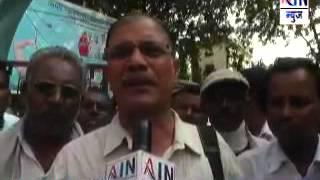 Aurangabad : ग्रामपंचायत कर्मचाऱ्यांचा जिल्हा परिषदेवर मोर्चा