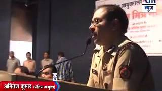 Aurangabad :  पोलीस आयुक्तांनी  घेतली  पोलीस मित्रांची बैठक