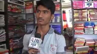 Aurangabad : दिवाळीनिमित्त सजल्या बाजारपेठा.. मात्र व्यावसायिकांकडून चिंता व्यक्त