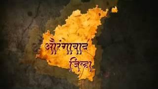 Aurangabad : रामदास कदम यांचा सत्कार