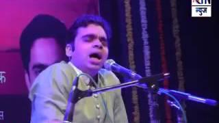 Aurangabad : अभ्युदय फाउंडेशनच्यातर्फे दिवाळी पहाट कार्यक्रमाचं आयोजन .. रसिकांचा उत्फूर्त प्रतिसाद