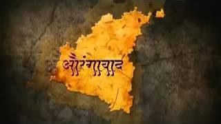 Aurangabad : रांजणगाव पोळ येथे शिवसेनेच्या वतीने घरातील किराणा वस्तुंच वाटप