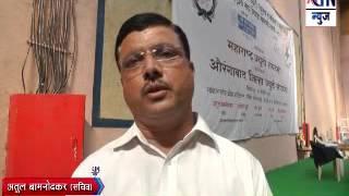 Aurangabad : राज्यस्तरीय ज्युदो निवड चाचणी स्पर्धेत २५ जिल्ह्यातील खेळाडूंचा समावेश