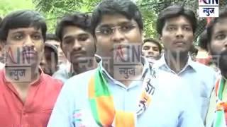 Aurangabad:दुष्काळग्रस्त विद्यार्थ्यांची फीस माफ करा..राष्ट्रवादी विद्यार्थी कॉंग्रेस सेनेचा मोर्चा