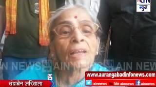 Aurangabad : सरदार वल्लभभाई पटेल यांच्या पुतळया जवळ बांधण्यात येणारे स्वच्छतागृह हटविण्याची मागणी ..