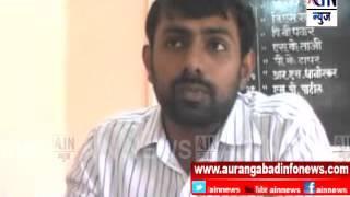 Aurangabad : शंकरपूर येथील शिवना नदीवर पूल बसविण्याची नागरिकांची मागणी