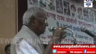 Aurangabad :साहित्यिक गजमल माली यांना ओबीसी भूषण पुरस्कार प्रदान
