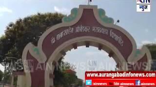 Aurangabad : दुष्काळग्रस्त शेतकऱ्यांच्या मुलांना फीस माफ करा .. कुलसचिवांना निवेदन