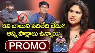 Actress Sirisha Latest Interview PROMO | BS Talk Show | Top Telugu TV Interviews