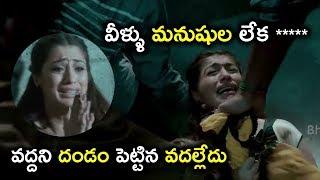 వీళ్ళు మనుషుల లేక ***** వద్దని దండం పెట్టిన వదల్లేదు || Latest Telugu Movie Scenes || Jai,Raai Laxmi