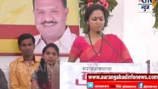 Aurangabad:मराठवाड्याचा महावाक्ता स्पर्धेत प्रफुल्लकुमार ठवले प्रथम..
