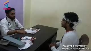 डाक्टर ने दिया अजीब दवा,सुनकर होश उड़ जाएंगे - Comedy video, Sonu saini