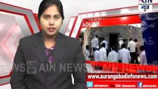 Aurangabad : जिल्ह्यातील ५० पैकी ५ प्रथमिक आरोग्य केंद्रांना ISO मानाकन - भीमाशंकर जमादार