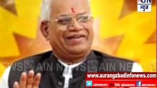 Aurangabad:श्री स्वामी समर्थ आध्यात्मिक केंद्र व बाल संस्कार केंद्रातर्फे विविध कार्यक्रम