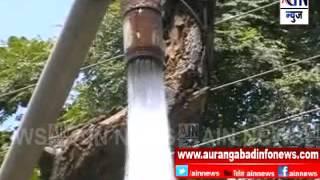 Aurangabad : जिल्ह्यातील ४ तालुक्यांना १५० टँकरने केला जातोय पाणीपुरवठा