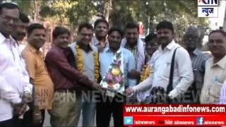 Aurangabad : वाळूज महानगर मराठी पत्रकार संघटनेची कार्यकारणी जाहीर