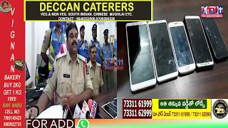 MOBILE PHONES SNATCHER CAUGHT BY FALAKNUMA POLICE, 5 MOBILES RECOVERED | HYDERABAD | TELANGANA