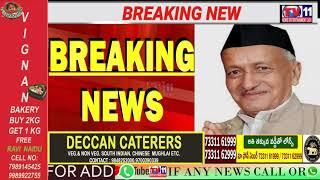 NEW GOVERNORS APPOINTED TO TELANGANA, HIMACHAL PRADESH, RAJASTHAN, MAHARASHTRA & KERALA STATES