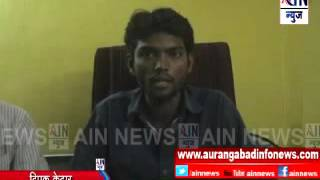 Aurangabad : मराठवाडा विभागीय मेळावा पहा केव्हा होणार