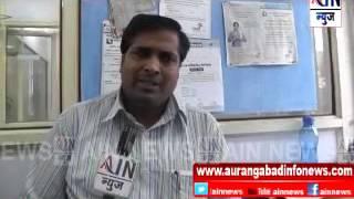 Aurangabad : बालाजी लेबर सर्विसेसच्या कर्मचाऱ्यावर लाच प्रकरणी कारवाई