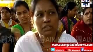 Aurangabad : विद्यापीठाच्या कंत्राटी कर्मचाऱ्यांनी केल उपोषण